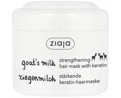 Маска за коса козјо млеко 200мл