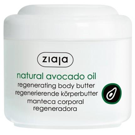 Обновувачки путер за тело со масло од авокадо