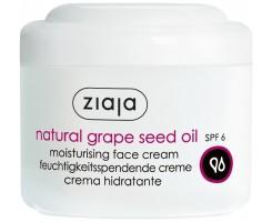 Хидратантна крема за лице со масло од семе од грозје